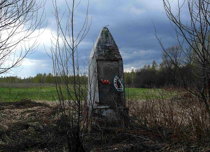 Chernobyl, Ukraine (2)