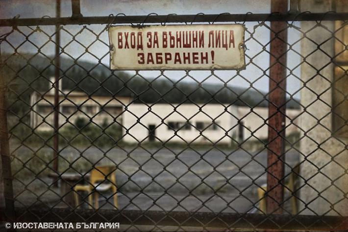 abandoned bulgaria 3