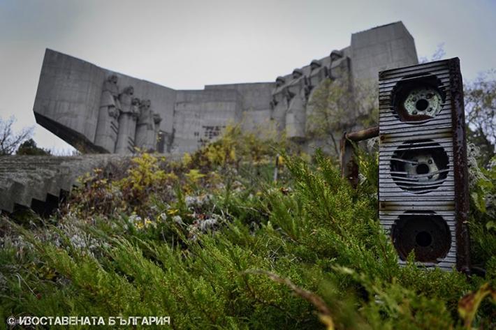 abandoned bulgaria 9