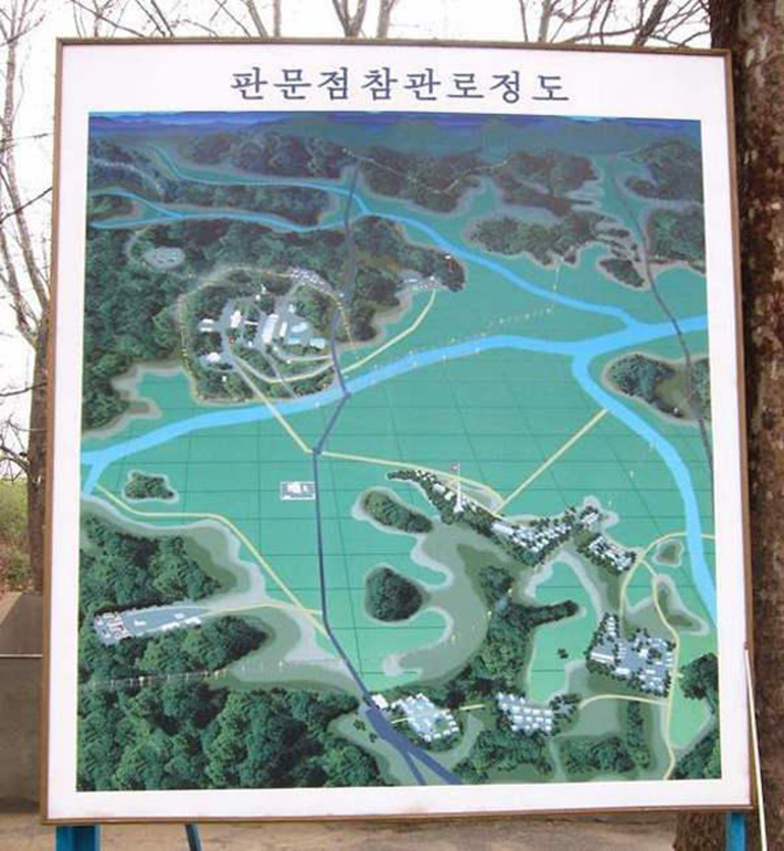 heavily guarded places - DMZ