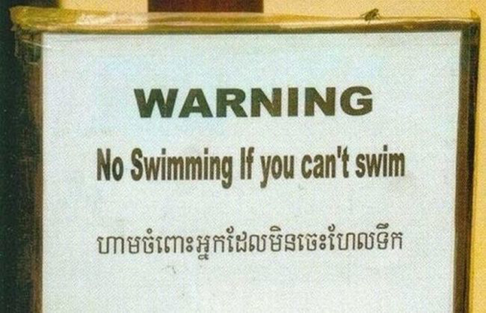 hilarious warning signs 38