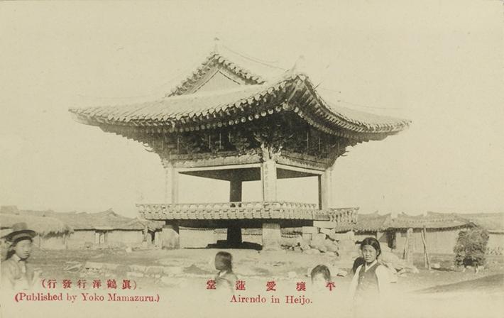 vintage korea 1