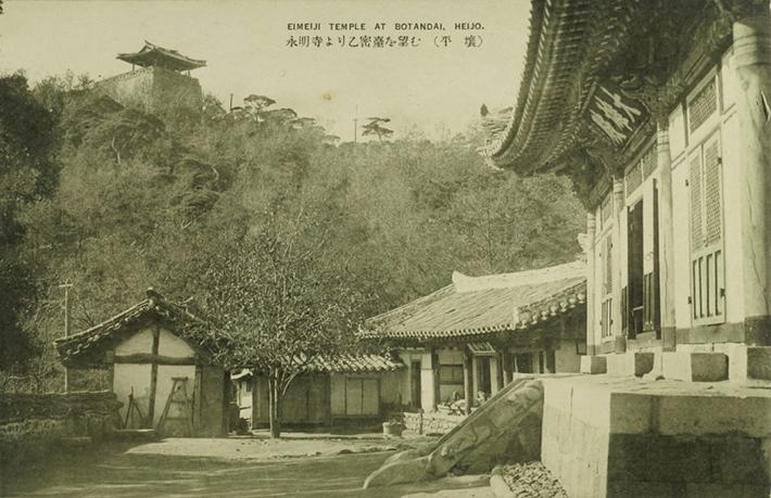 vintage korea 11