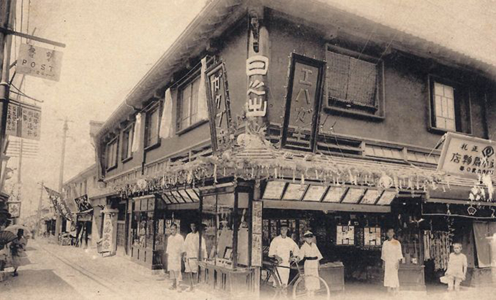 vintage korea 3