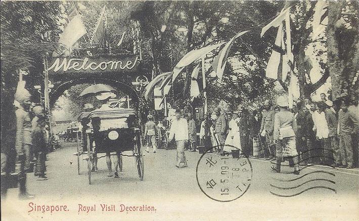vintage postcards - singapore 8