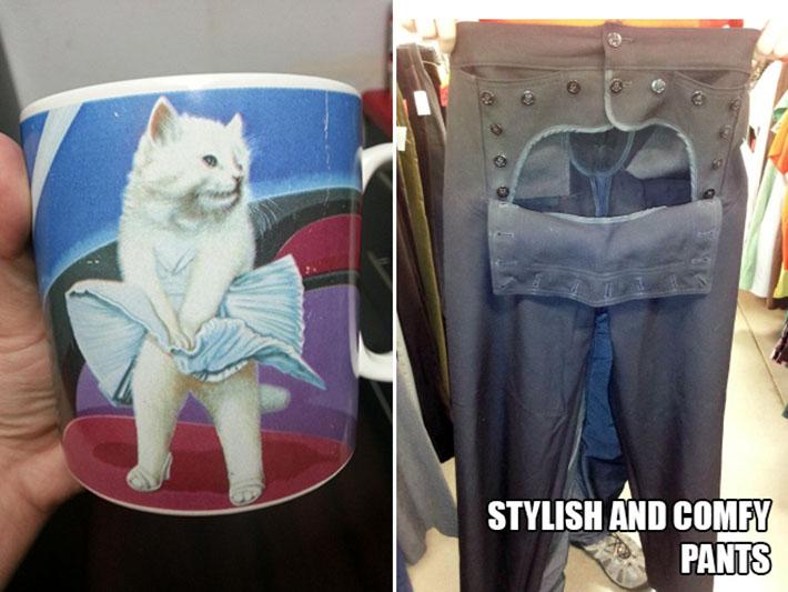 weird thrift store finds 11